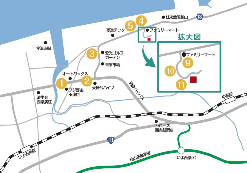 西条市街からの詳細アクセスマップ